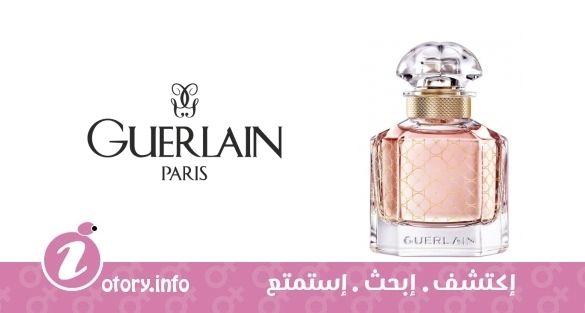 عطر جيرلان مون جيرلان ليمتد اديشن 2019  -  Mon Guerlain Limited Edition 2019