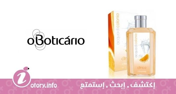 عطر أوبوتيكاريو أكوا دي كولونيا سيترس  -  Acqua di Colonia Citrus