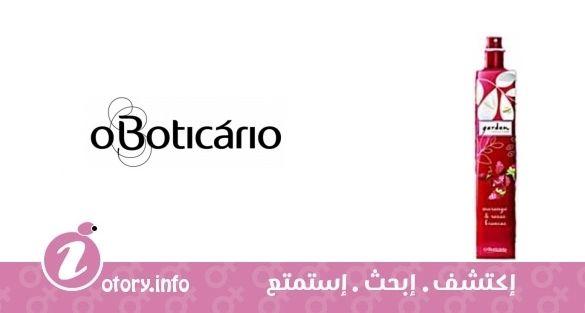 عطر أوبوتيكاريو مورانجو اي روساس برانكاس  -  Morango e Rosas Brancas