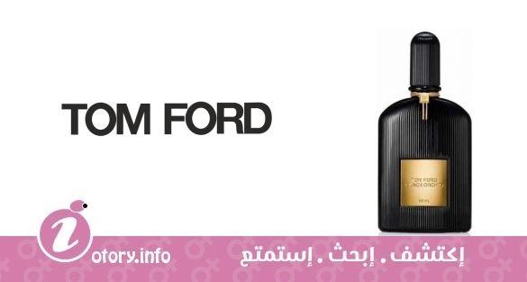 عطر بلاك أوركيد توم فورد  -  Black Orchid Tom Ford perfume