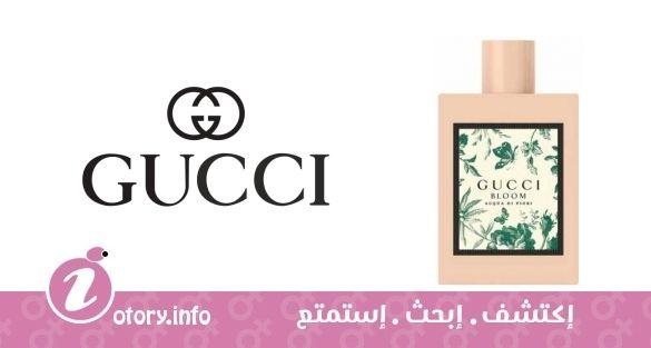 31cde410e عطر جوتشي بلوم أكوا دي فيوري - Bloom Acqua di Fiori