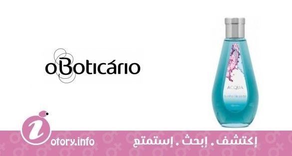 عطر  أوبوتيكاريو أكوا بانو دي سورت  -  Acqua Banho de Sorte