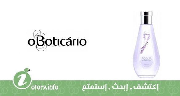 عطر أوبوتيكاريو أكوا لافندا بوب  -  Acqua Lavanda Pop