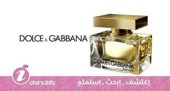 4649b891b عطر ذا وان دولشي اند غابانا - The One Dolce&Gabbana Fragrance