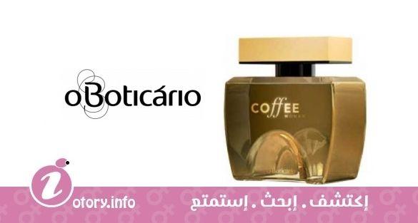 عطر اوبوتيكاريو كافي  -  Coffee
