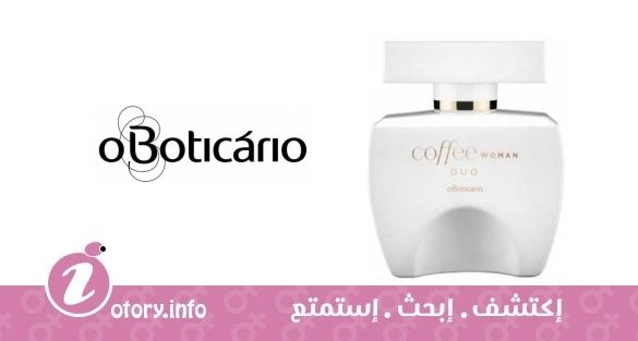 عطر أوبوتيكاريو كافي دو وومن  -  coffee Duo Woman