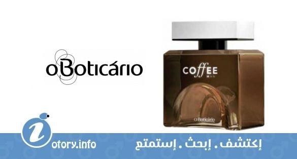 عطر أوبوتيكاريو كافي مان  -  Coffee Man