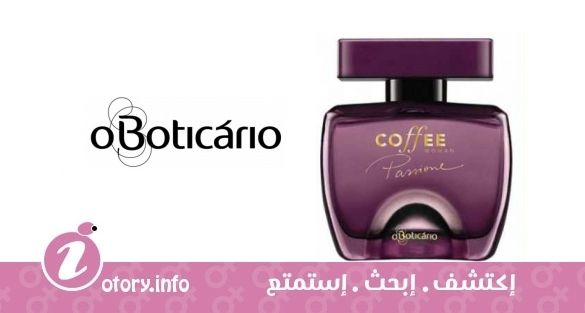 عطر أوبوتيكاريو كافي وومن باشين  -  Coffee Woman Passione