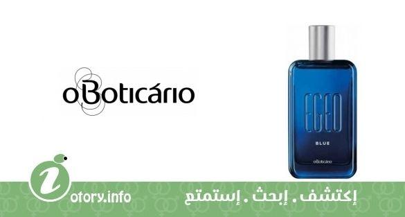 عطر أوبوتيكاريو إيجيو بلو  -  Egeo Blue