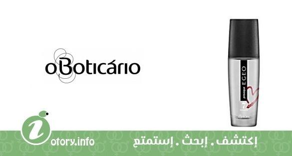عطر اوبوتيكاريو ايجيو بروفوك  -  Egeo Provoque