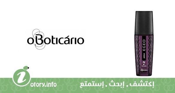 عطر أوبوتيكاريو ايجيو سيدوزا  -  Egeo Seduza