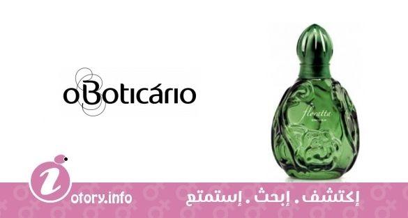 عطر أوبوتيكاريا فلوراتا اميرالد  -  Floratta Emerald