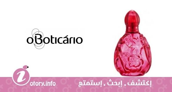 عطر أوبوتيكاريو فلوراتا اموشين  -  Floratta Emotion