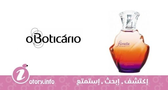 7623ad53a عطر اوبوتيكاريو فلوراتا فوريفر لاف - Floratta Forever Love