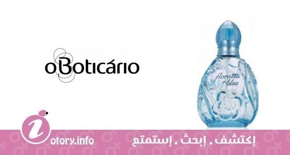 عطر اوبوتيكاريو فلوراتا نا بلو  -  Floratta in Blue