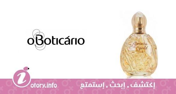 عطر اوبوتيكاريو فلوراتا ان جولد  -  Floratta in Gold