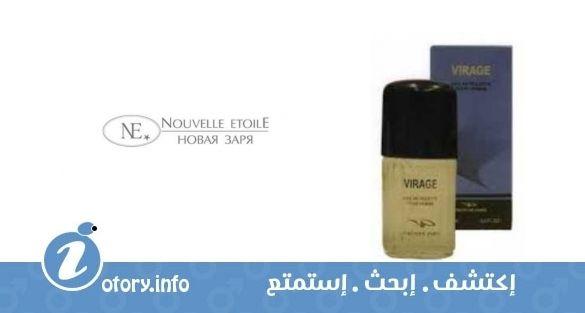 عطر نوفايا زاريا فيراج  -  Novaya Zarya Virage fragrance