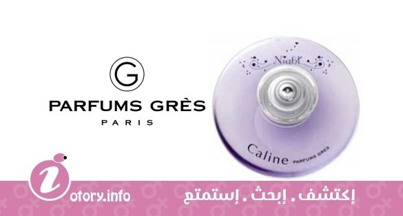عطر كالين نايت جريس  -  Caline Night Gres perfume