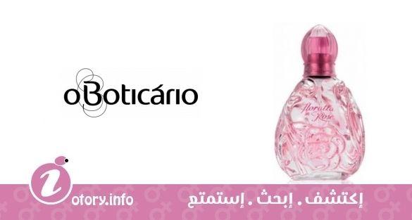 عطر أوبوتيكاريو فلوراتا ان روز  -  Floratta in Rose