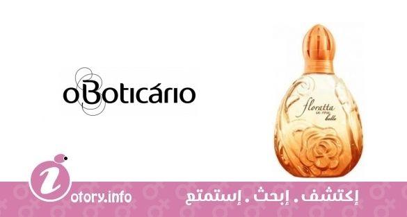 عطر أوبوتيكاريو فلوراتا ان روز بيل  -  Floratta in Rose Belle