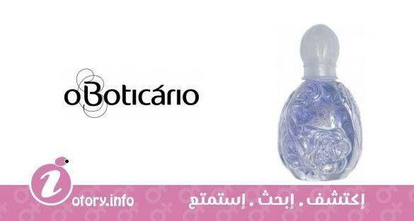 عطر أوبوتيكاريو فلوراتا ان سلفر  -  Floratta in Silver