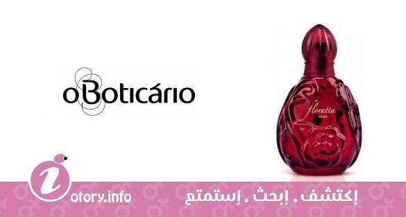 عطر أوبوتيكاريو فلوراتا روبي  -  Floratta Ruby