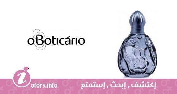 عط اوبوتيكاريو فلوراتا سافير  -  Floratta Sapphire