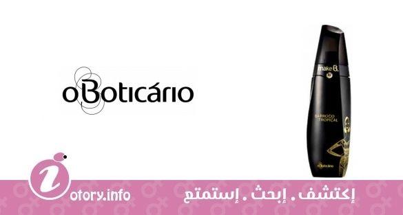 عطر اوبوتيكاريو ميك بي باروكو تروبيكال  -  Make B. Barroco Tropical
