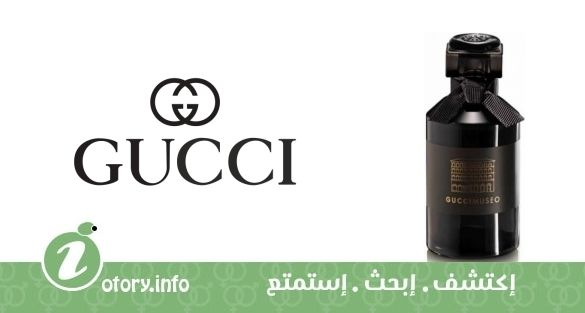 f9d9d10c8 عطر فور ايفر ناو جوتشي موسيو - Forever Now Museo