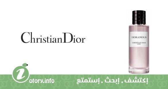 91c9fa4ef عطر كرستيان ديور ديور أمور - Dioramour
