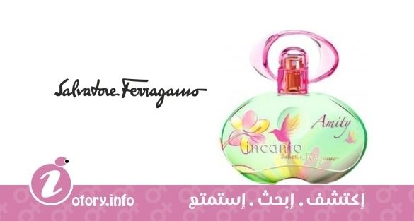 عطر انكانتو اميتي سلفاتور فيراغامو  -  perfume Incanto Amity Salvatore Ferragamo
