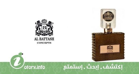 عطر البطاش كونسبتس جميرا  -  Jumeirah