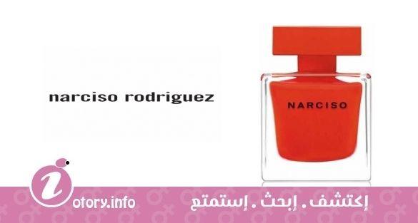 4eb392a4c عطر نارسيسو رودريجز نارسيسو روج - Narciso Rouge