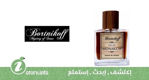 d9fcb1566 عطر بورتنيكوف عود مونارش - Oud Monarch