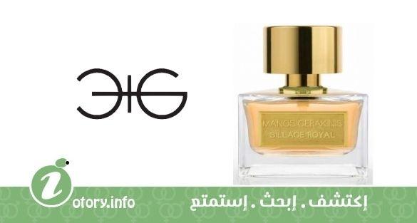363909f09 عطر مانوس جيراكينس سيلاج رويال 2017 اديشن - Sillage Royal 2017 Edition  Manos Gerakinis Fragrance