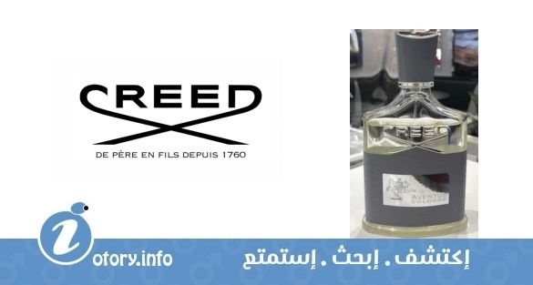 عطر كريد أفنتوس كولون  -  Creed Aventus Cologne fragrance