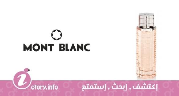 4c20a3e42 عطر ليجند بور فيمي مونت بلانك - Legend Pour Femme