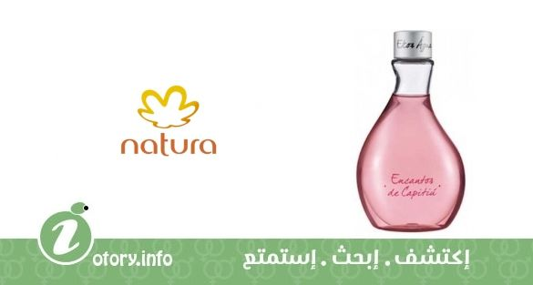 عطر ناتورا ووتر باث شارمز أوف كابيتيو انكانتوس دي كابيتيو  -  Water Bath Charms of Capitiu (Encantos de Capitiu