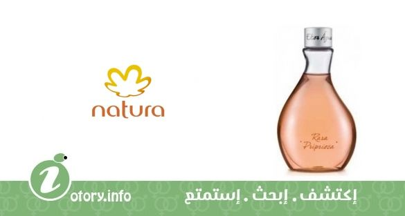 عطر ناتورا ووتر باث رارا بريبريوكا  -  Water Bath Rara Priprioca