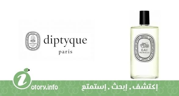 عطر يو بلوريلي ديبتيك  -  perfume Eau Plurielle Diptyque