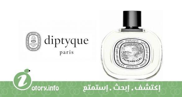 عطر فلورابيليو ديبتيك  -  perfume Florabellio Diptyque