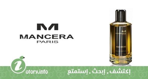 عطر عود أوركيد مانسيرا  -  perfume Aoud Orchid Mancera