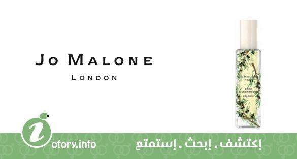 عطر جو مالون لندن كيد أند سيدروود  -  Cade & Cedarwood
