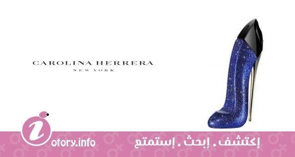 75db5fe83 عطر كارولينا هريرا جود جيرل جليتر كولكتور - Good Girl Glitter Collector