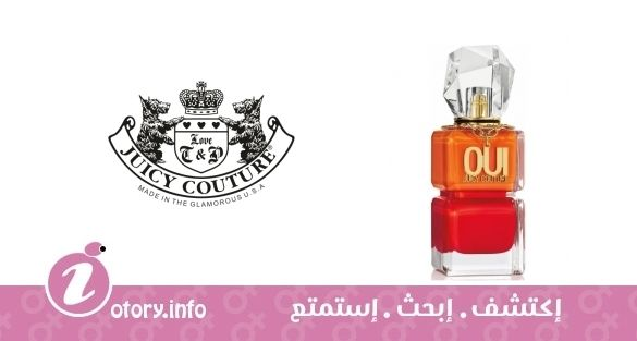 bf156659f عطر جوسي كوتور وي جلو-Juicy Couture Oui Glow