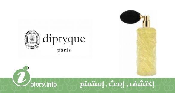عطر اسنس انسنسيز ديبتيك  -  perfume Essences Insensees Diptyque