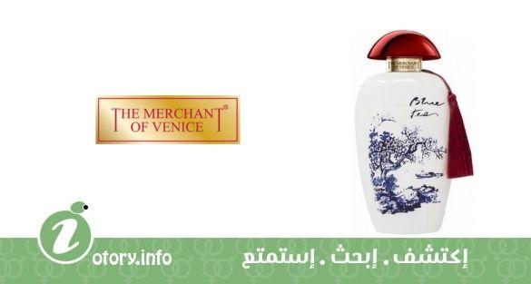 عطر ذا ميرشنت أوف فينيس بلو تي  -  Blue Tea