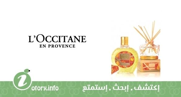 عطر لوكسيتان ان بروفنس ديليس دي فروتس  -  Delice des Fruits