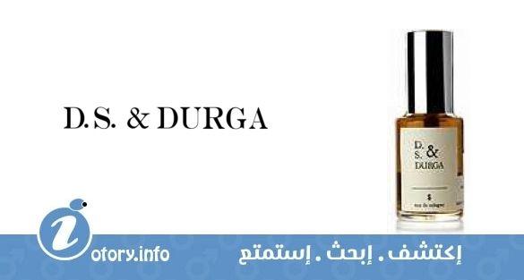 عطر $دي. أس اند دورجا  -  D.S. & Durga