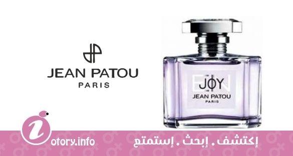 عطر انجوي جان باتو  -  Enjoy Jean Patou Fragrance